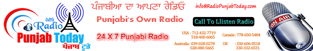 Radio Punjab Today